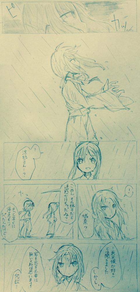 雨は花の父母 4P