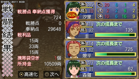 oreshika_0066