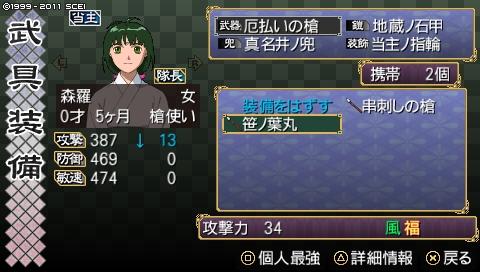 oreshika_0059