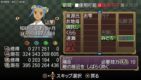 oreshika_0436