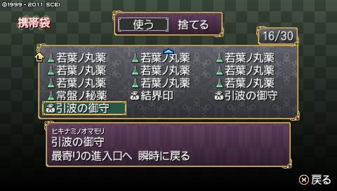 oreshika_0318