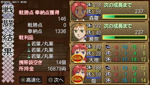 oreshika_0283