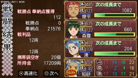 oreshika_0012