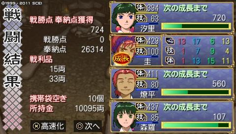 oreshika_0057