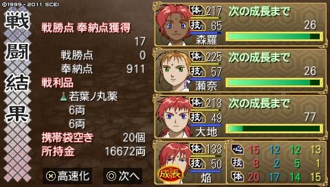 oreshika_0248