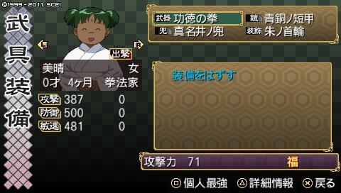 oreshika_0238