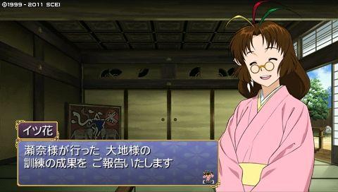 oreshika_0148