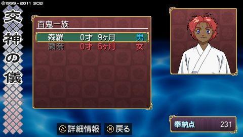 oreshika_0104