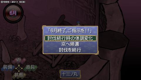 oreshika_0068