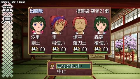 oreshika_0001