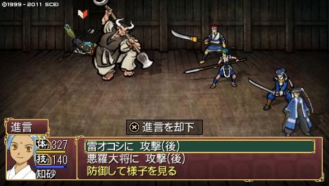 oreshika_0037
