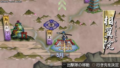 oreshika_0002
