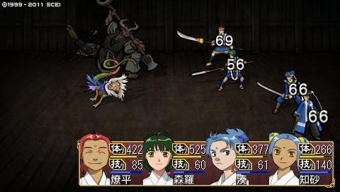oreshika_0034