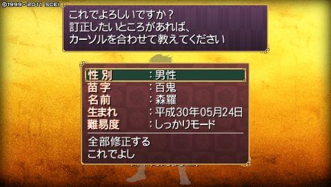 oreshika_0060