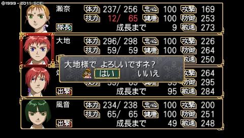 oreshika_0419