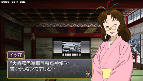 oreshika_0766