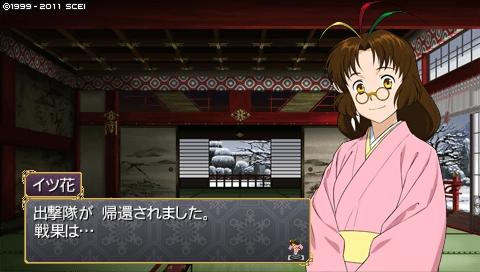 oreshika_0871