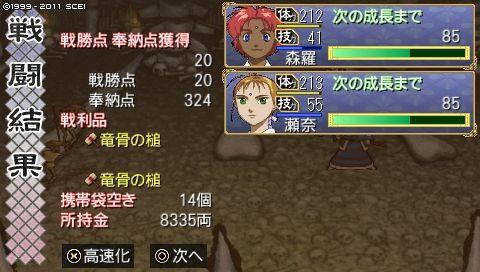 oreshika_0164