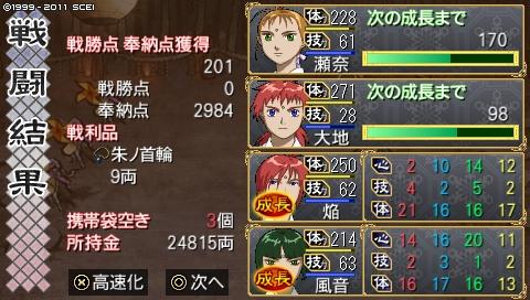 oreshika_0381