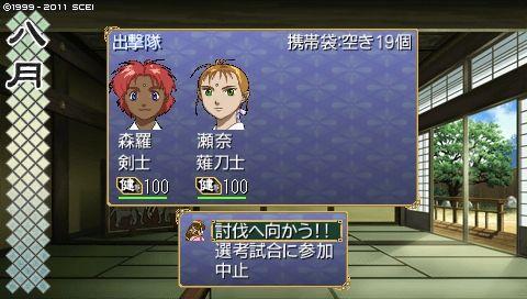 oreshika_0154