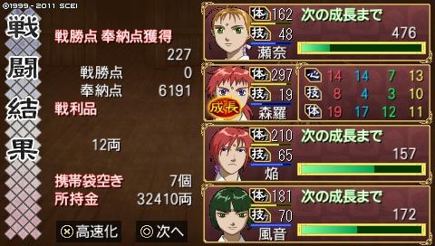 oreshika_0503