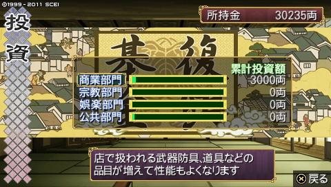 oreshika_0440
