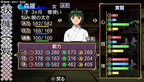 oreshika_0498