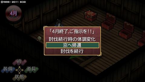 oreshika_0505