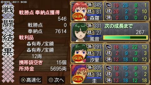 oreshika_0787