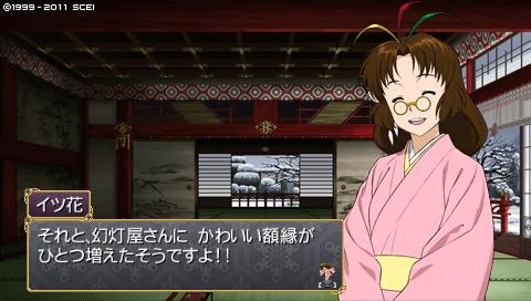 oreshika_0805