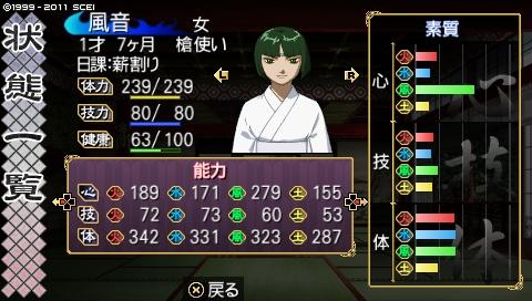 oreshika_0027