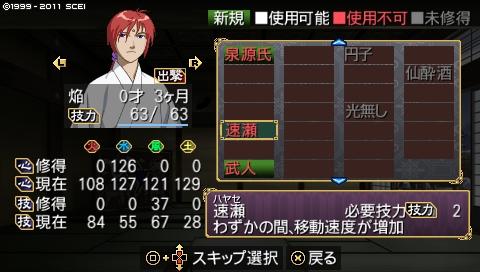 oreshika_0310
