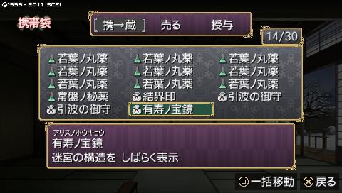 oreshika_0350