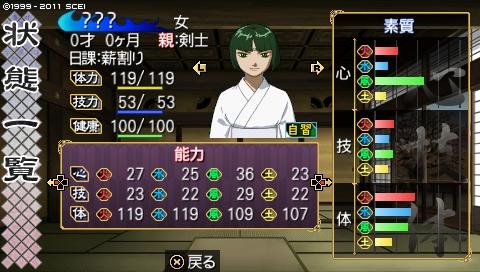 oreshika_0231