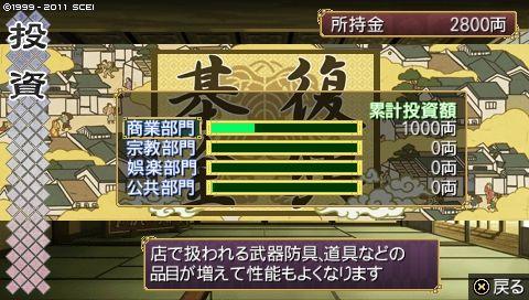 oreshika_0072