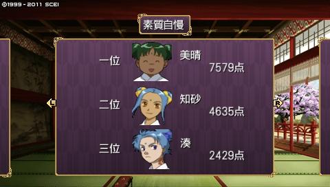 oreshika_0523