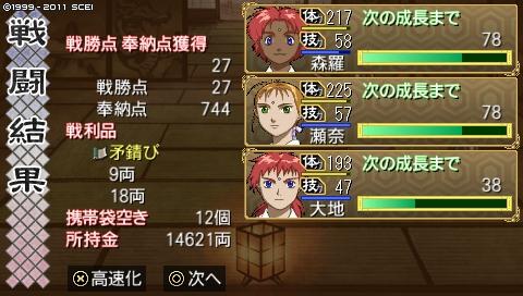 oreshika_0218