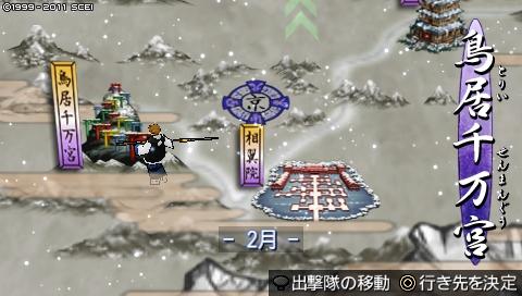 oreshika_0397