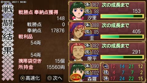 oreshika_0006