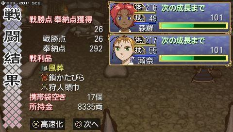 oreshika_0163