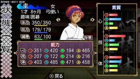 oreshika_0525