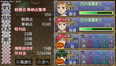 oreshika_0555