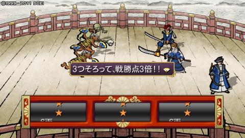 oreshika_0211
