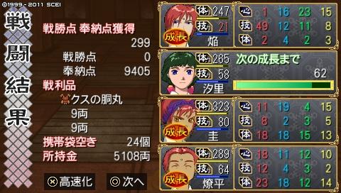 oreshika_0843
