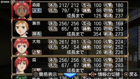 oreshika_0339