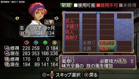 oreshika_0028