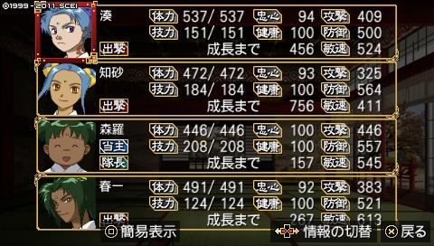 oreshika_0369