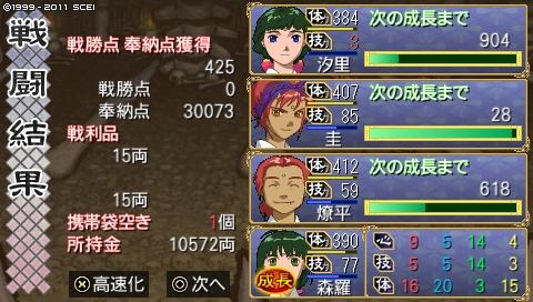 oreshika_0067