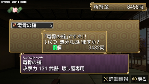 oreshika_0199
