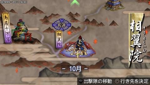 oreshika_0201